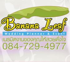 Banana Leaf Wedding Planner & Event
