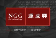 NGG Gold and Jewelry