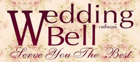 Weddingbell Club