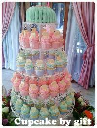 Cup Cake by Gift